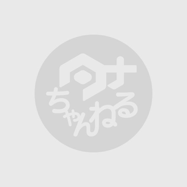 TOKYO CRAFTSの焚火台の名前について
