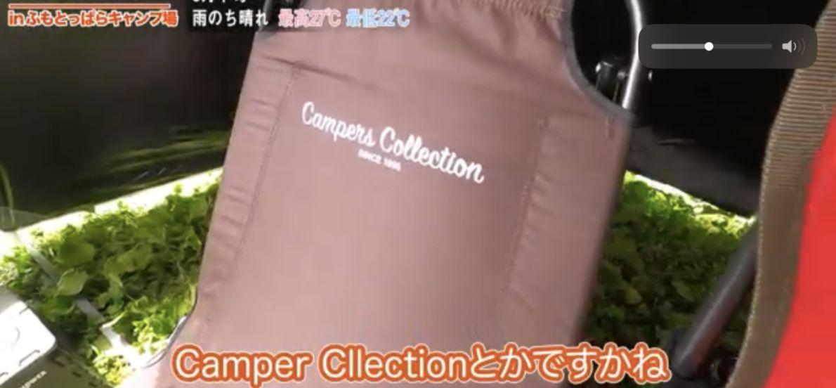 キャンパーズコレクション キャンピングベッド