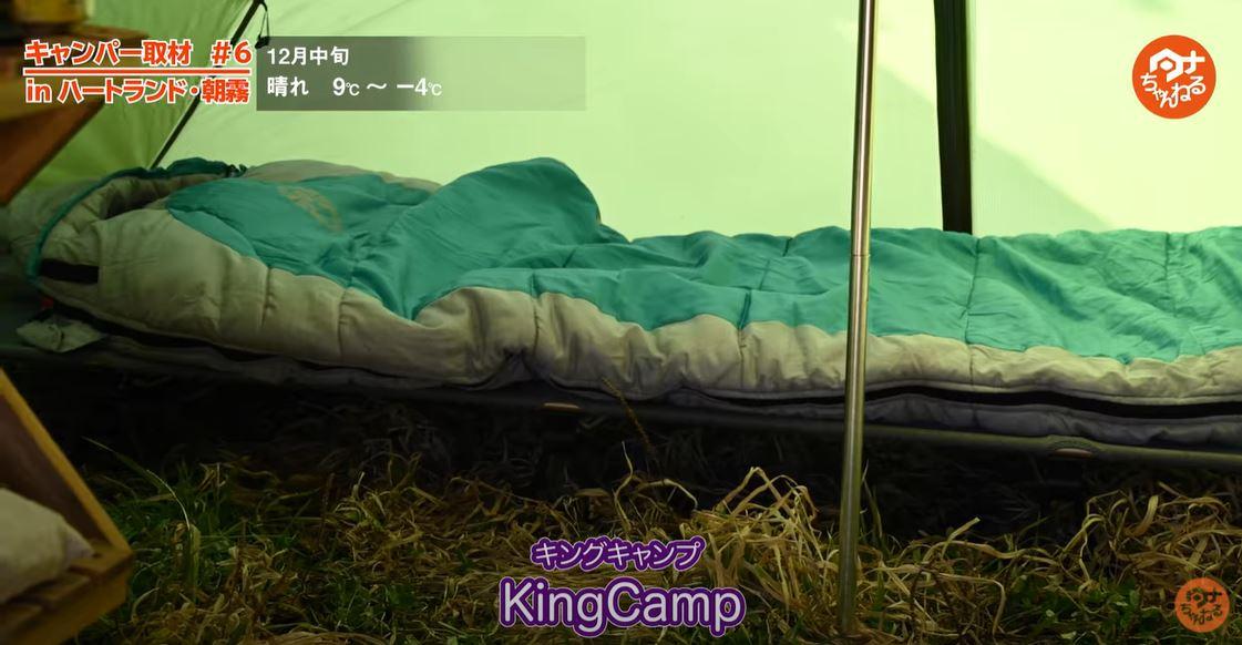 コット KingCamp キャンプコット