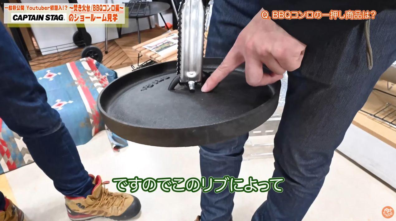2WAY ダッチオーブン 炭バサミ45cm