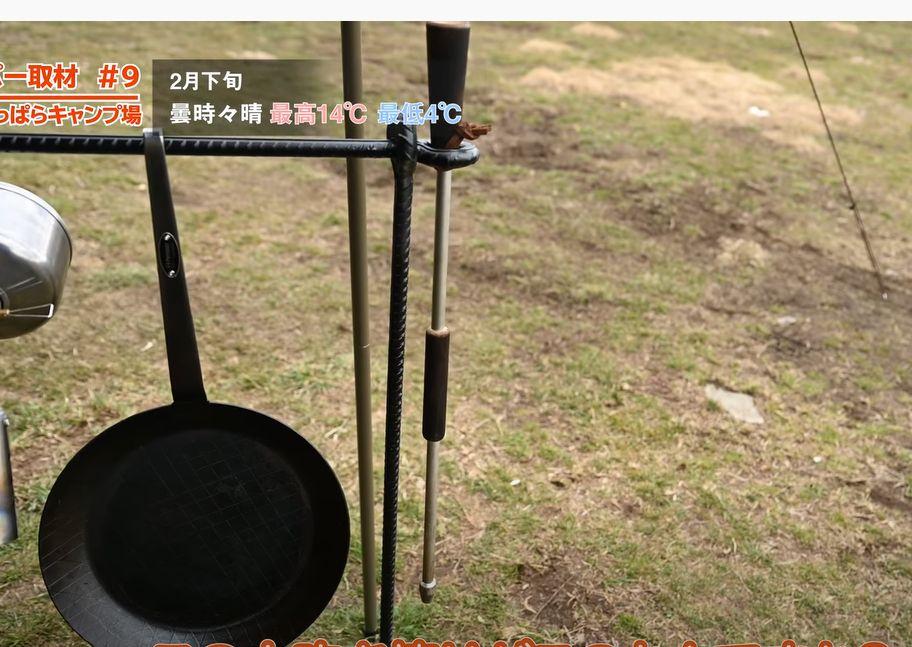 秀岳荘 ファイヤーブラスター銘木