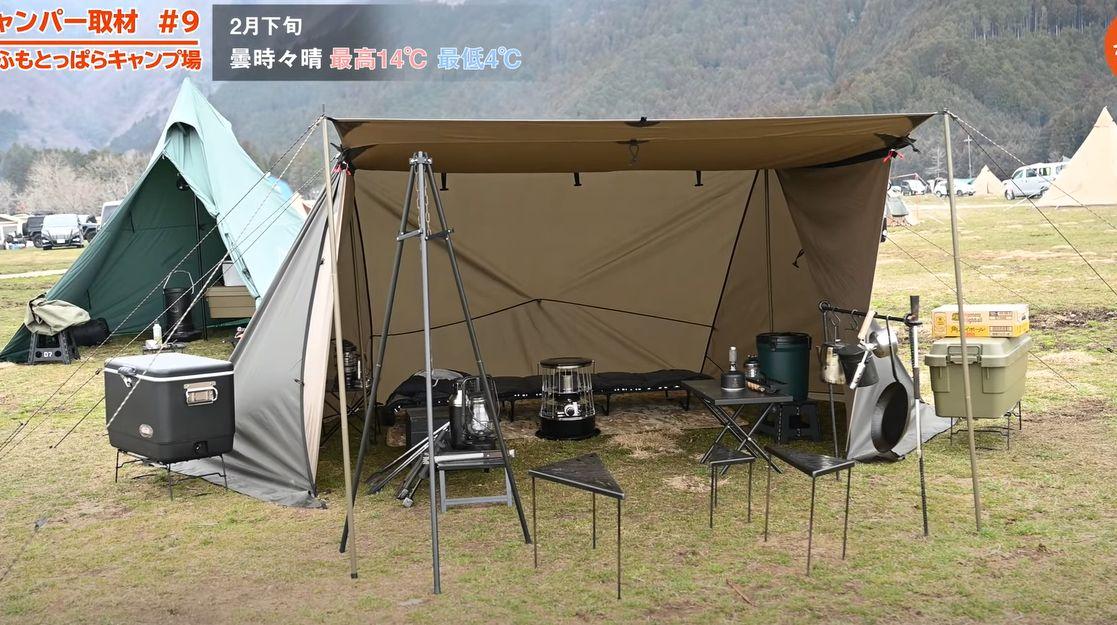 tent-mark 大炎幕