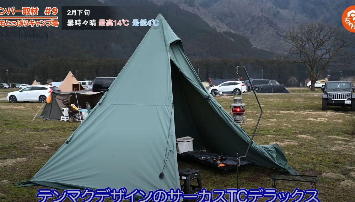 tent-mark サーカスTC DX