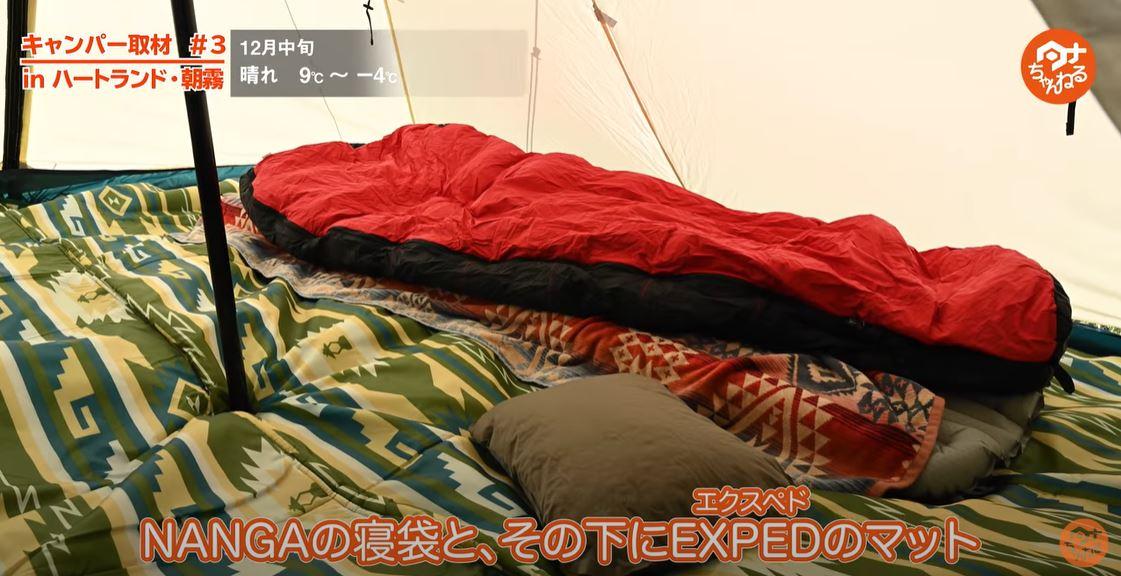 NANGA(ナンガ) オーロラライト600DX