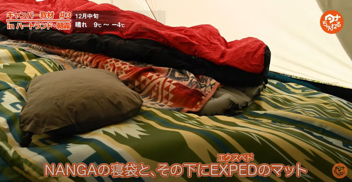 Exped(エクスペド) DownMat Lite 5キャンピングマット