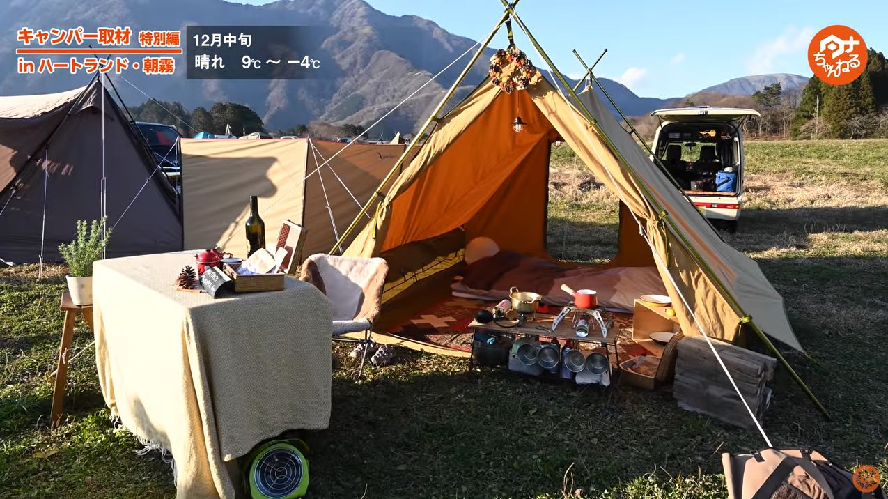tent-Mark DESIGNSのペポ