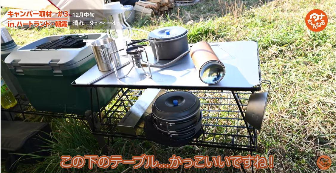 テーブル 「ユニフレーム(UNIFLAME) フィールドラック ブラック 611616」 テーブル天板 キャンピングムーン(CAMPING MOON) フィールドラック