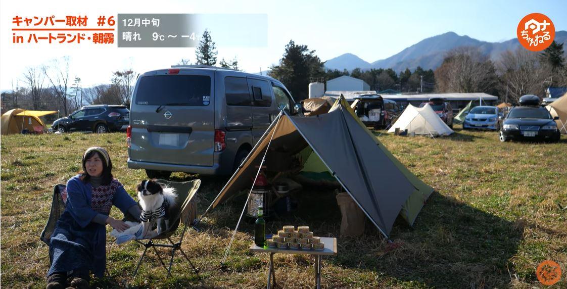 テント タープ テンマクデザイン パンダタープ