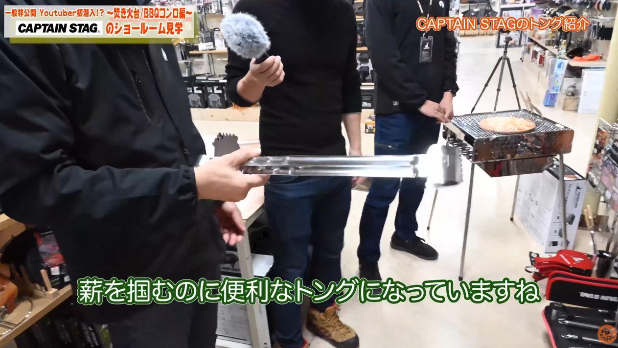 BBQ ワイド炭バサミ 47cm