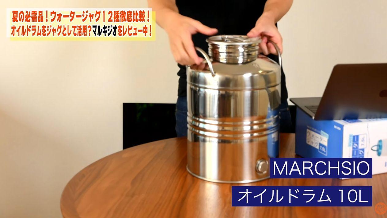 MARCHSIO / オイルドラム 10L