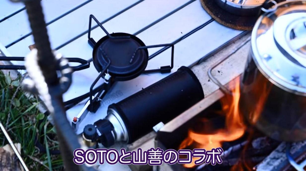 SOTO ST-301の写真