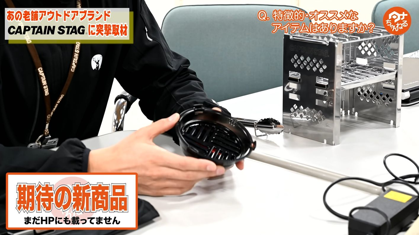 シェラカップ調理器(クリアブラック)