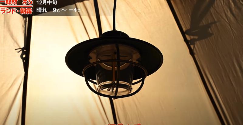 ベア―ボーンズ エジソンペンダントライト LED