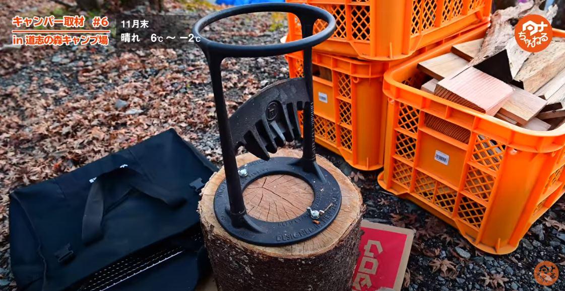 ファイヤーサイド 薪割り機の写真