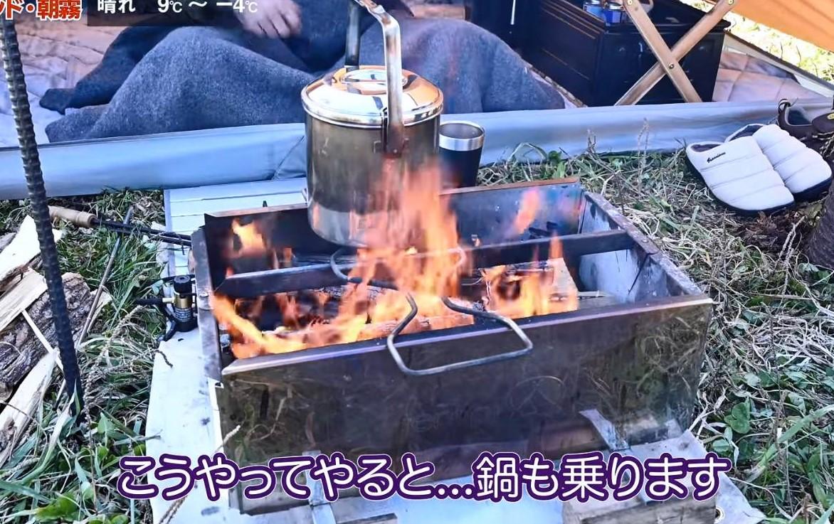 Bush Craft たき火ゴトクPro 10-03-orig-0003