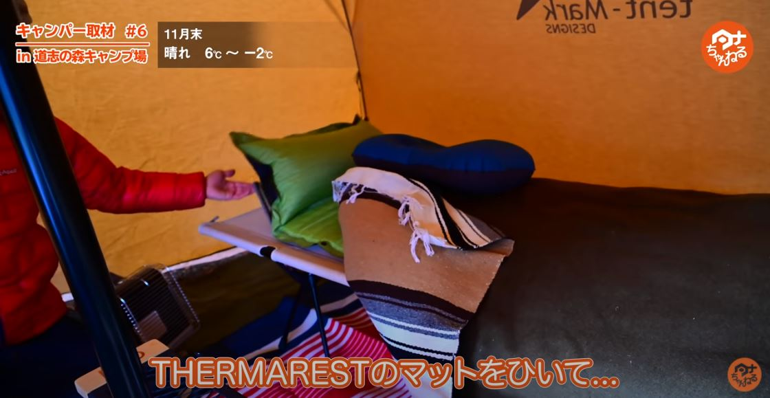 サーマレスト アウトドア用マットレスの写真