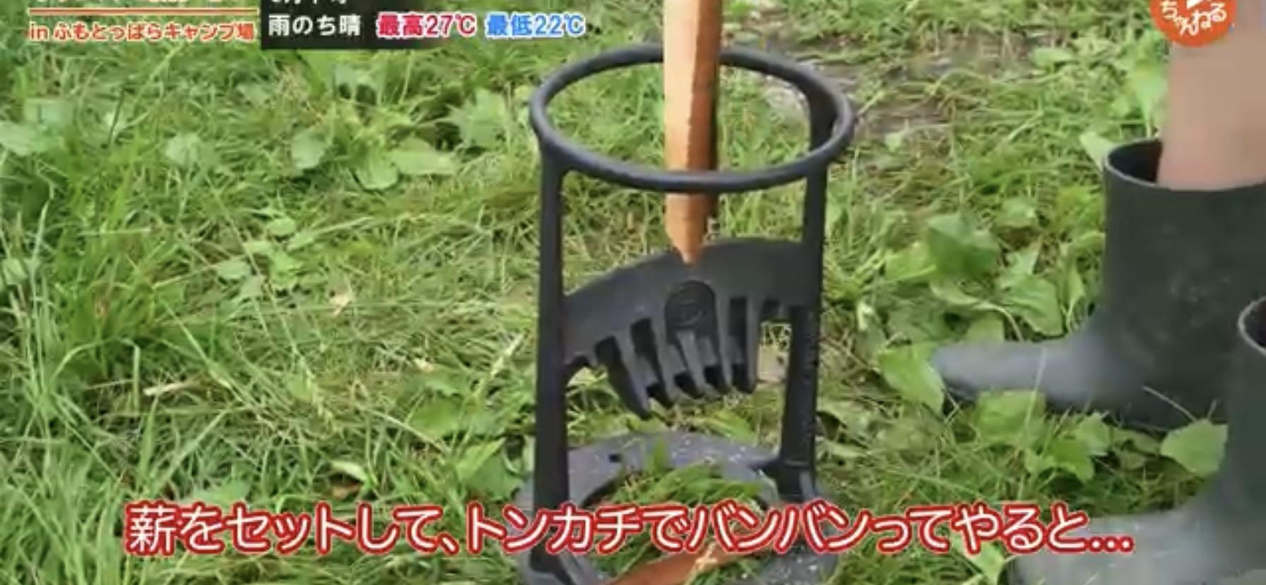 薪割り道具:【ファイヤーサイド】キンドリングクラッカーの写真