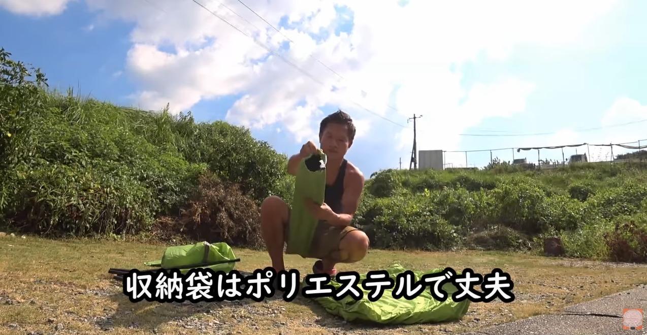パップテント:【8tail】ミセスパップを組み立てる尾上祐一郎さん