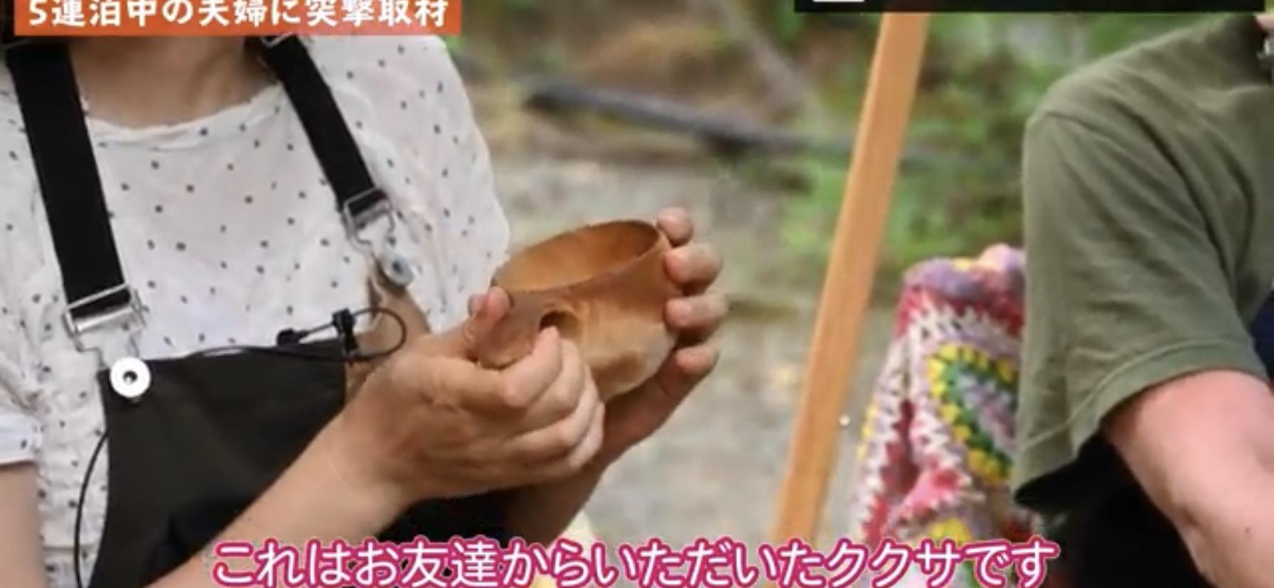 【ククサ(KUKSA)】木製カップ フィンランド製