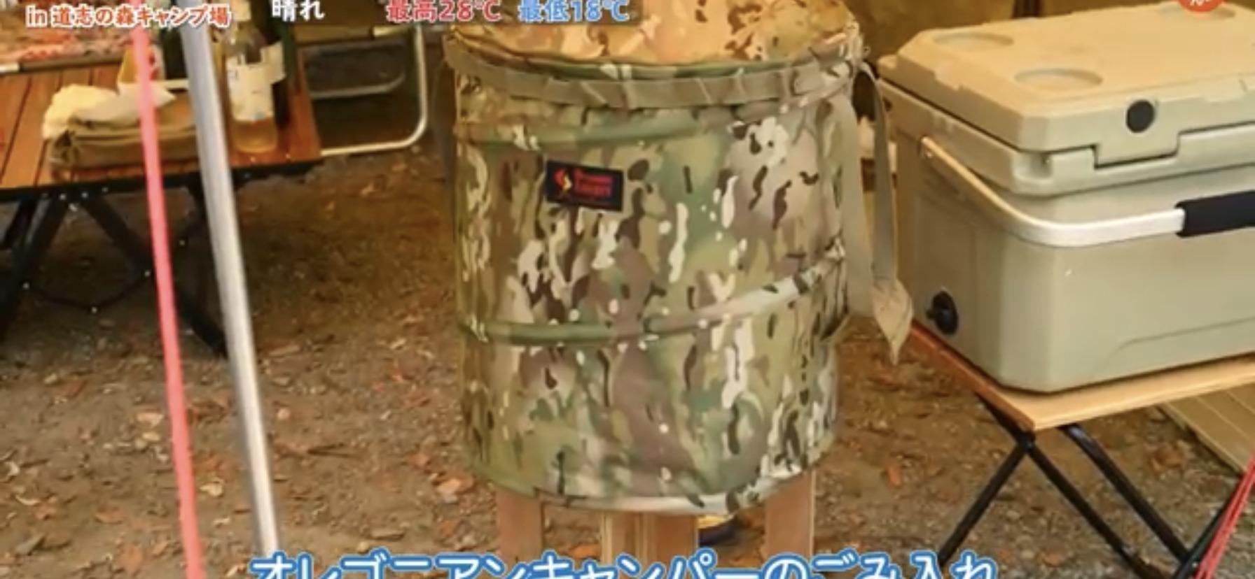 ゴミ箱:オレゴニアキャンパー  アウトドア ポップアップ トラッシュボックス R