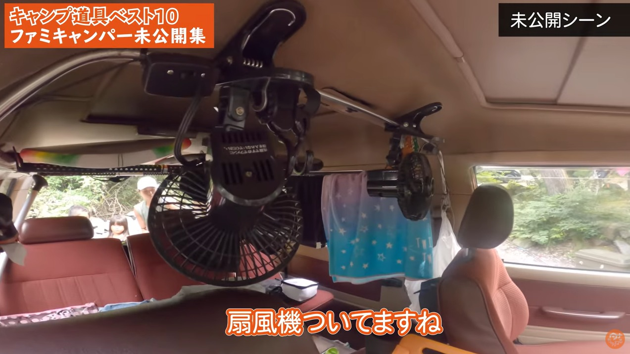 車:【TOYOTA(トヨタ)】 MASTER ACE SURF