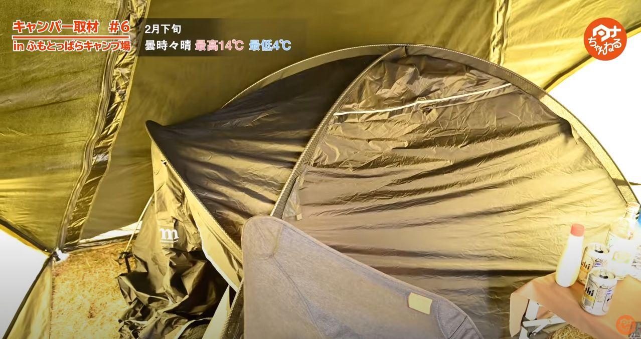 MURACO BLACKBEAK 2P(日本製)