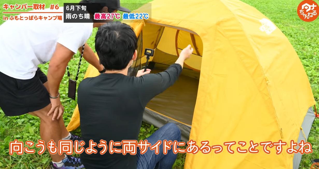 テント:【THE NORTH FACE(ノースフェイス)】STORM BREAK 2
