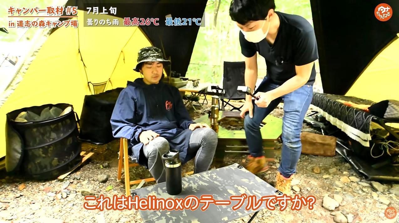 テーブル:【ヘリノックス】HNテーブルワン