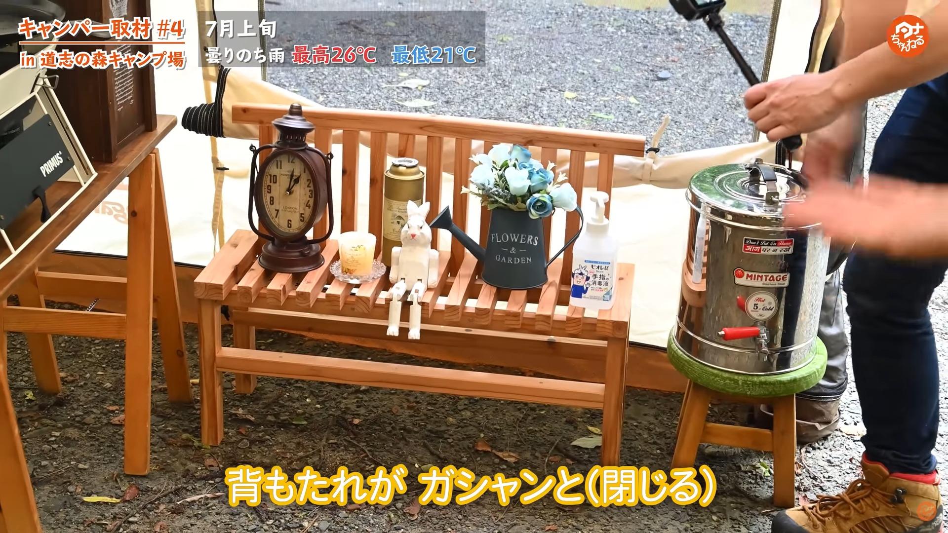 DIYキャンプ道具 (テーブル/ランタンケース/雑貨)