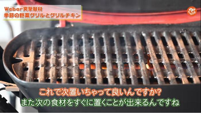 「鶏モモ肉のステーキと野菜グリル」の後片付け