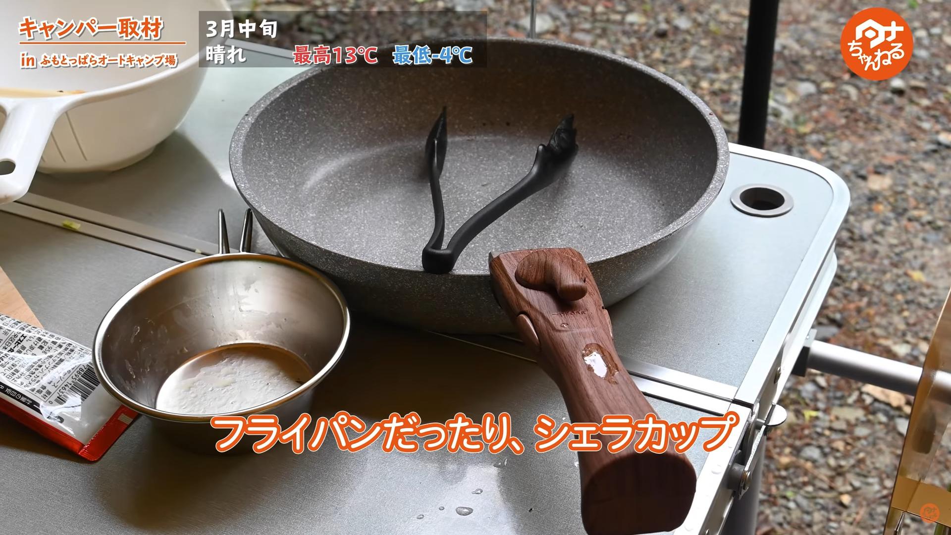 キッチンテーブル /調理器具/ホットサンドメーカー