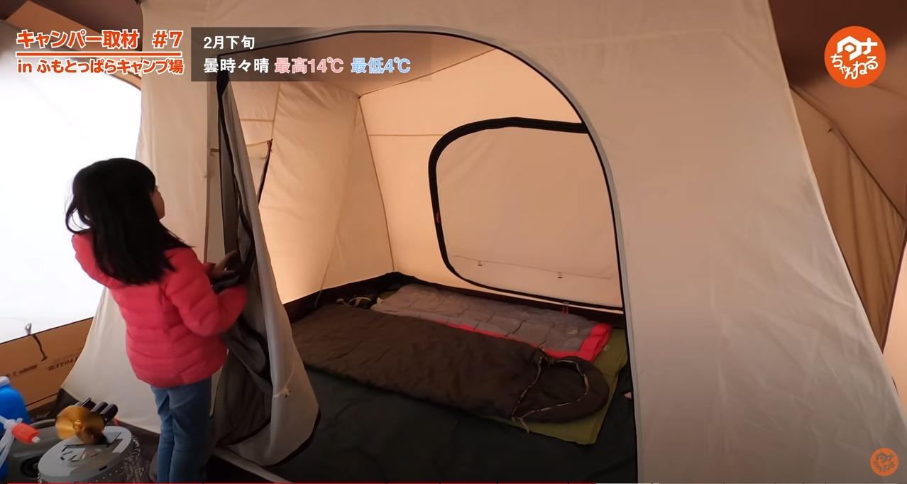 ツールームのテントの写真