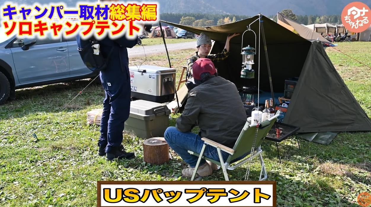 【BUNDOK(バンドック)】USパップテント
