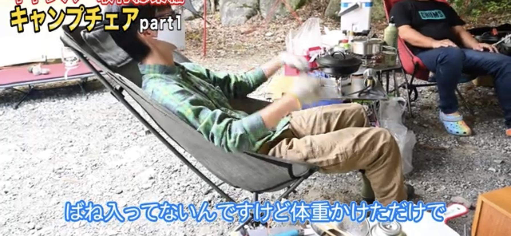 【クオルツ(Qualz)】 ハイバックローチェア