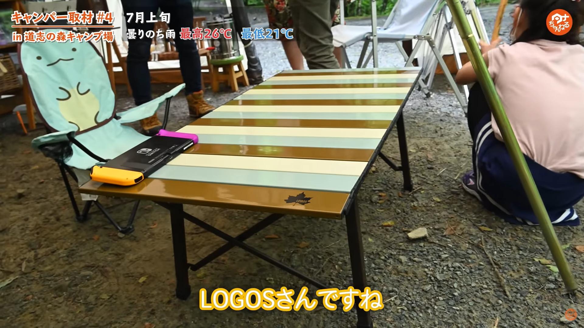 【ロゴス(LOGOS)】 オートレッグテーブル