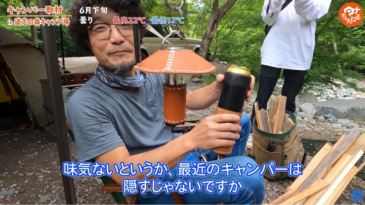缶クーラー:【サーモス】 / タンブラー:【クリーンカティーン】