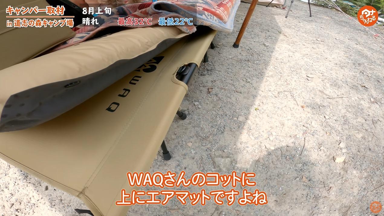 折りたたみ式コット:【WAQ】コットの写真