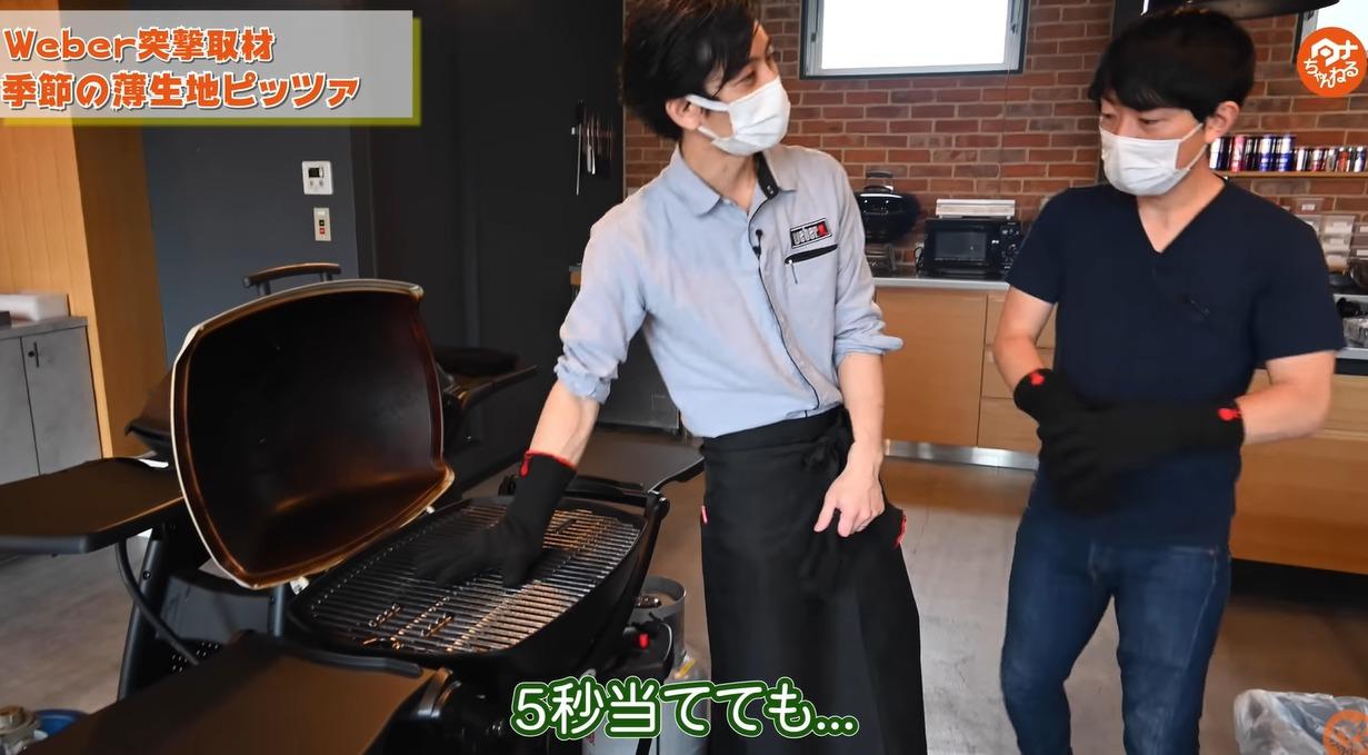 キャンプ料理 グリルアカデミー Weber  料理教室体験 薄生地ピザ作り 手袋