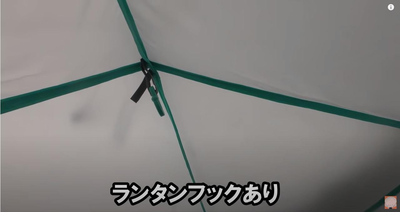 【デカトロン(DECATHLON)】QUECHUA (ケシュア) 2020年新作ハイキングテントMH-100 2人用の写真