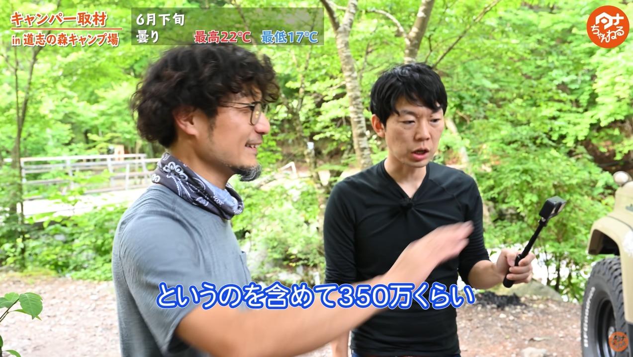 車:【トヨタ(TOYOTA)】 ランドクルーザープラド