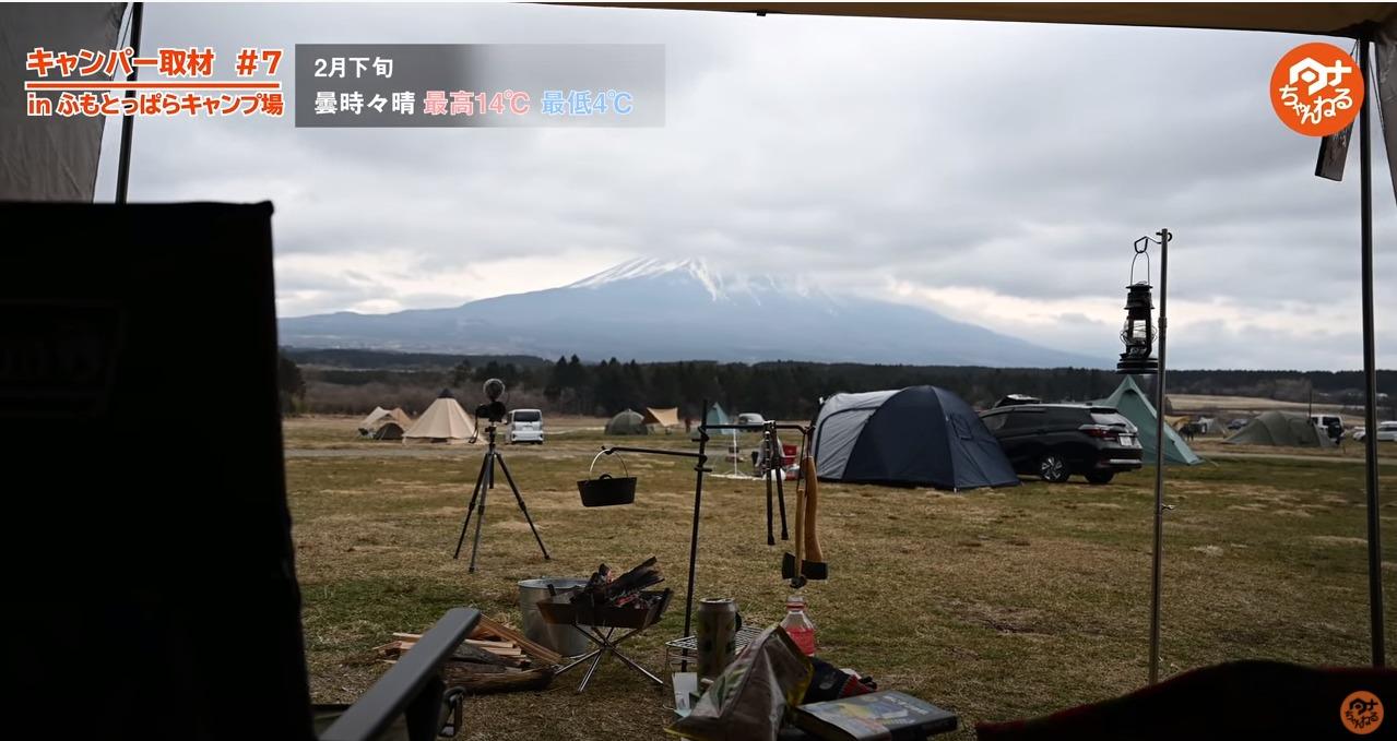 ふもとっぱらキャンプ場からの富士山の絶景