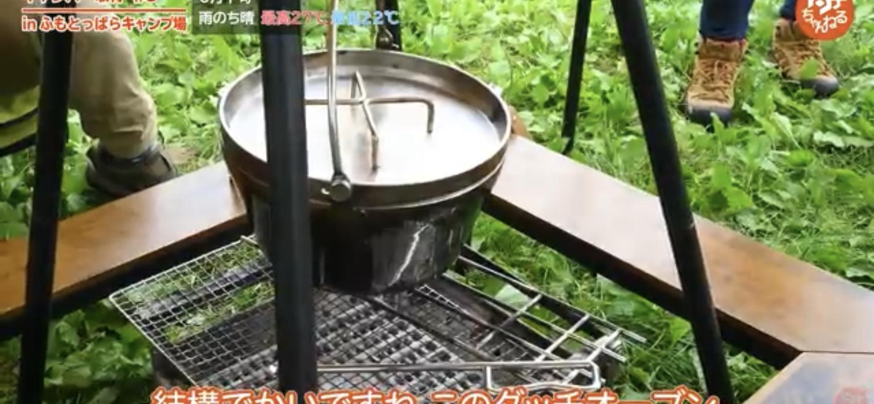 【下村企販 】オール熱源対応 ステンレス ダッチオーブン