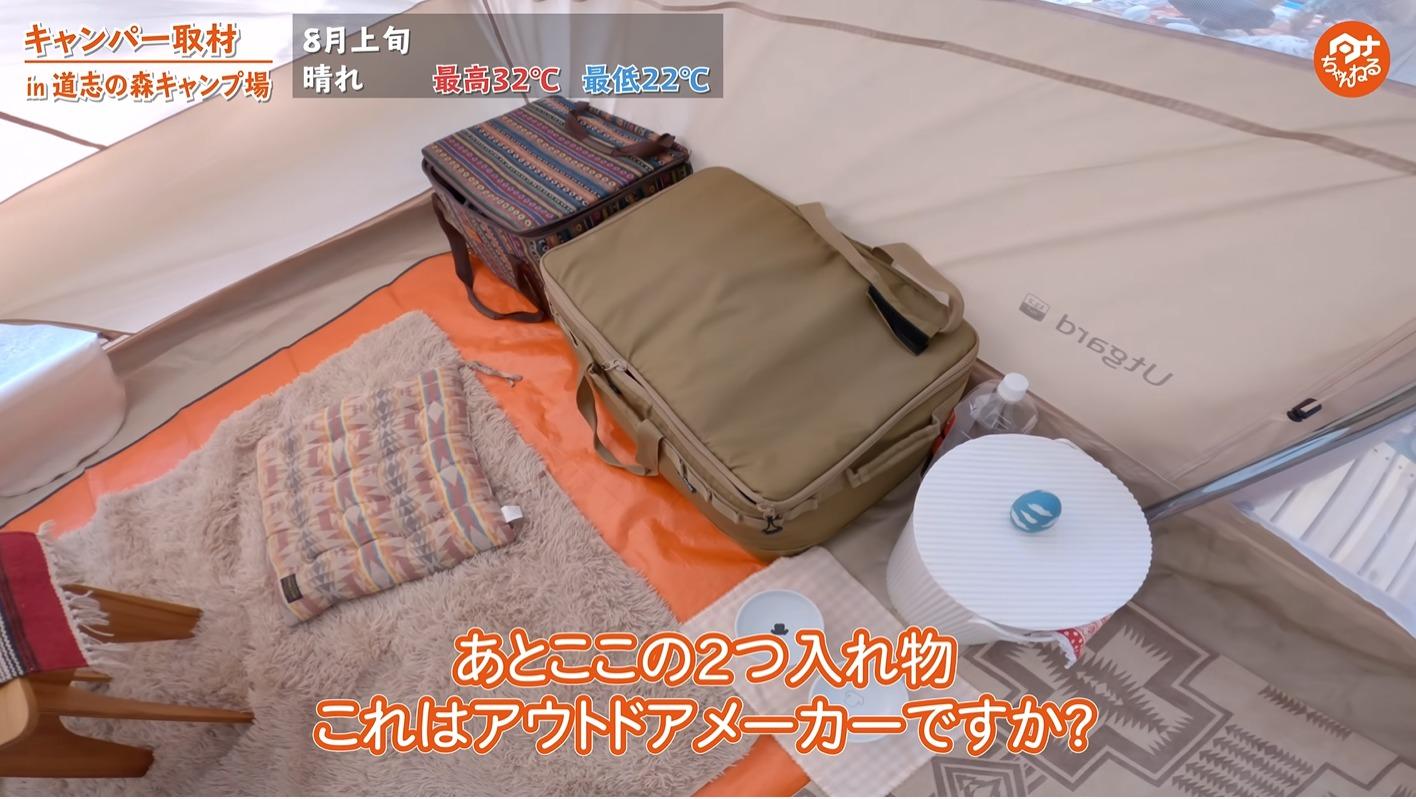 コンテナボックス:【ANOBA】マルチギアコンテナ、【YOGOTO】コンテナボックス