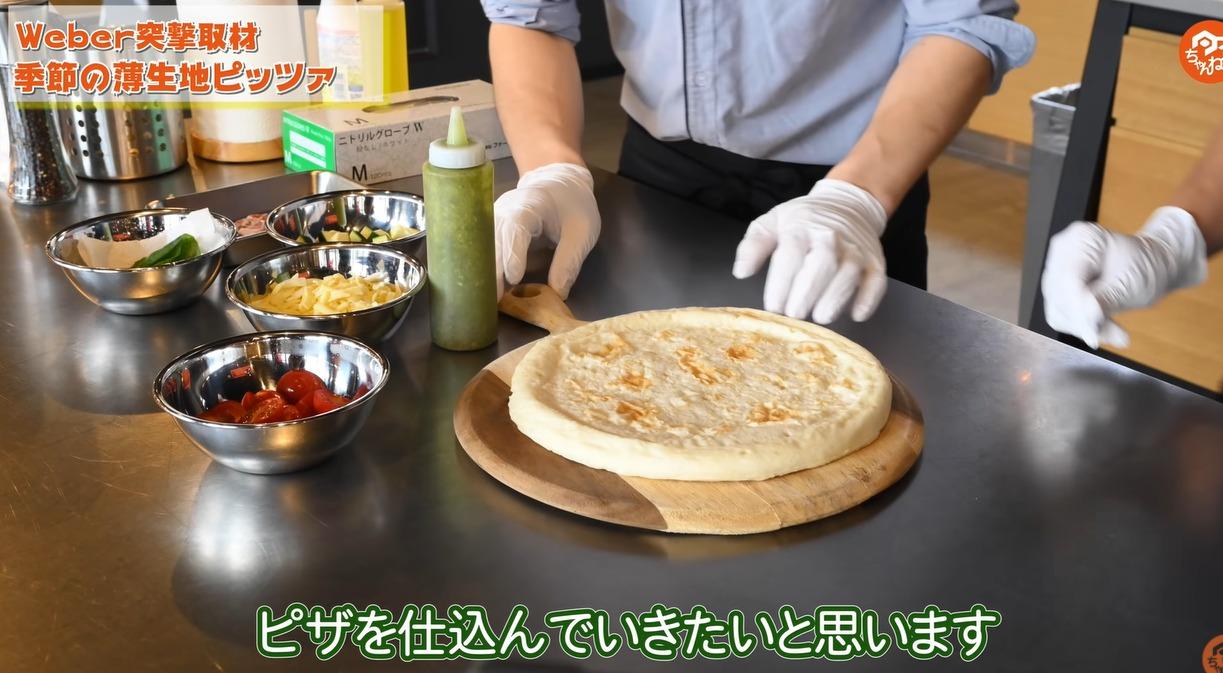 キャンプ料理 グリルアカデミー Weber  料理教室体験 薄生地ピザ