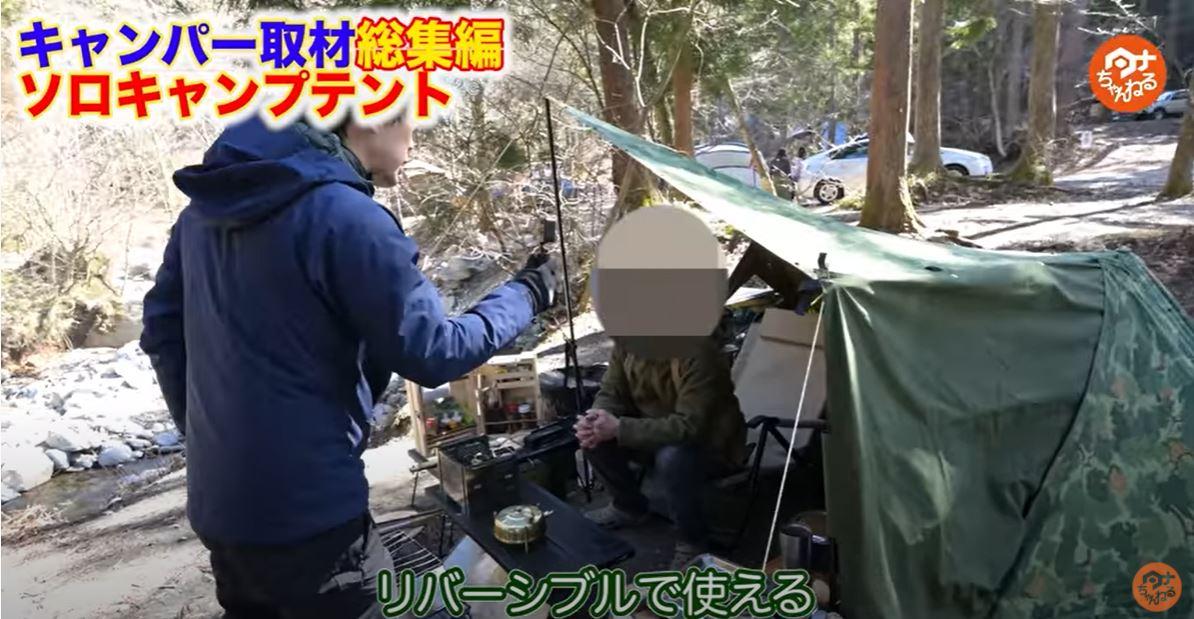 米軍 シェルターハーフ パップテント/DOD 壁テント
