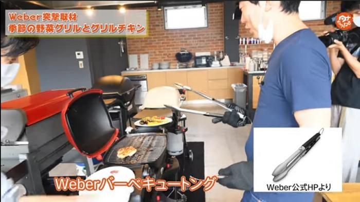 Weberグリルアカデミーのブックマンと料理するタナ