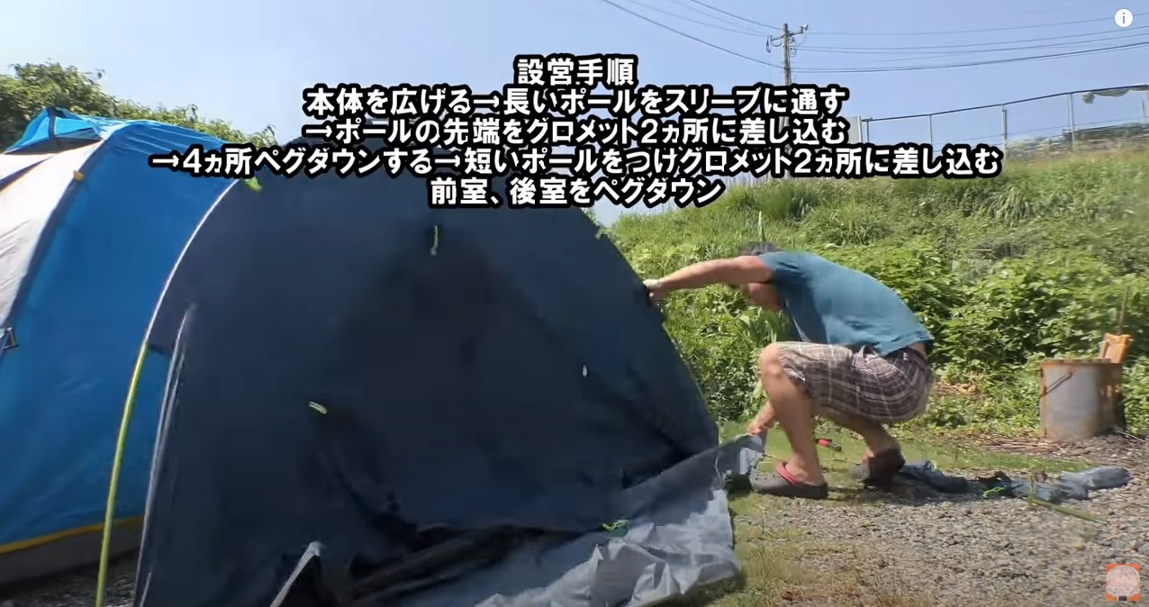 【ネイチャーハイク(Naturehike)】タガー の写真