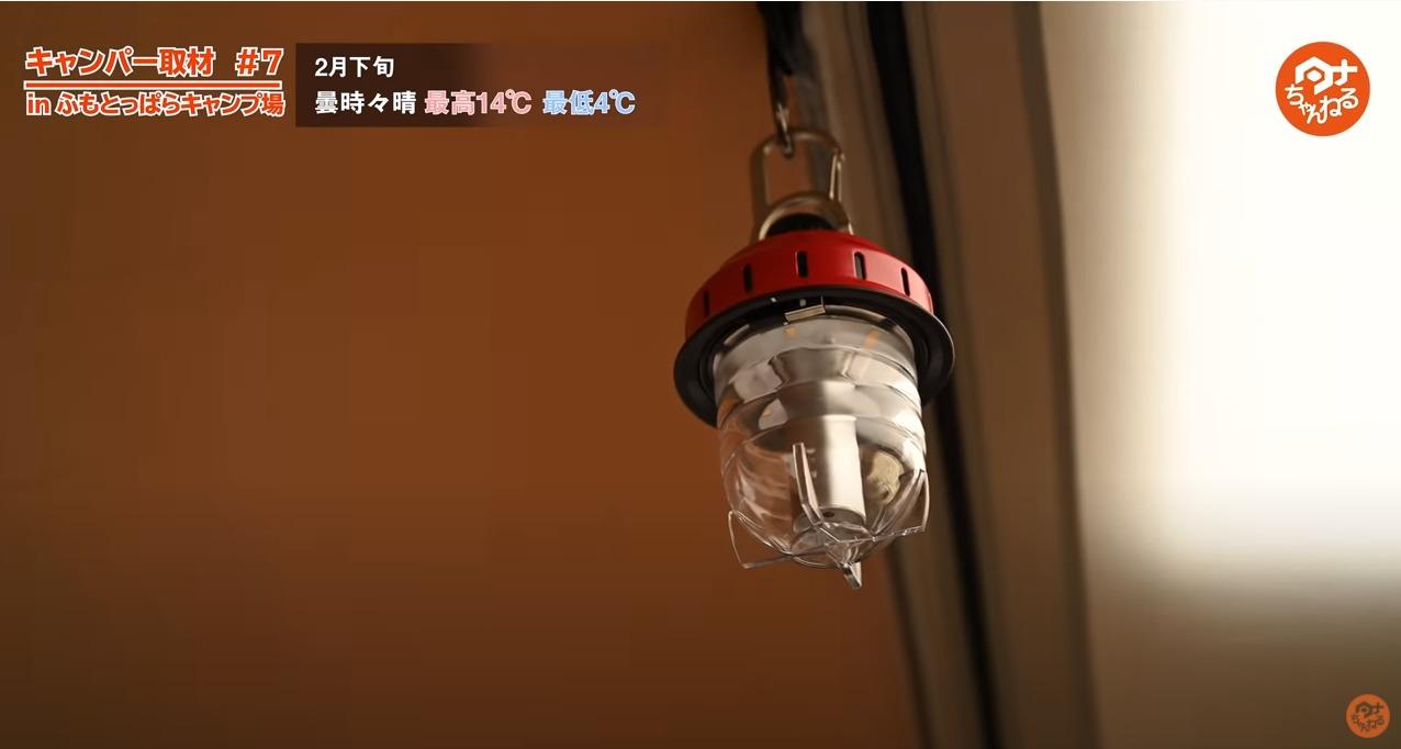 吊り下げられたベアボーンズのランタンの写真
