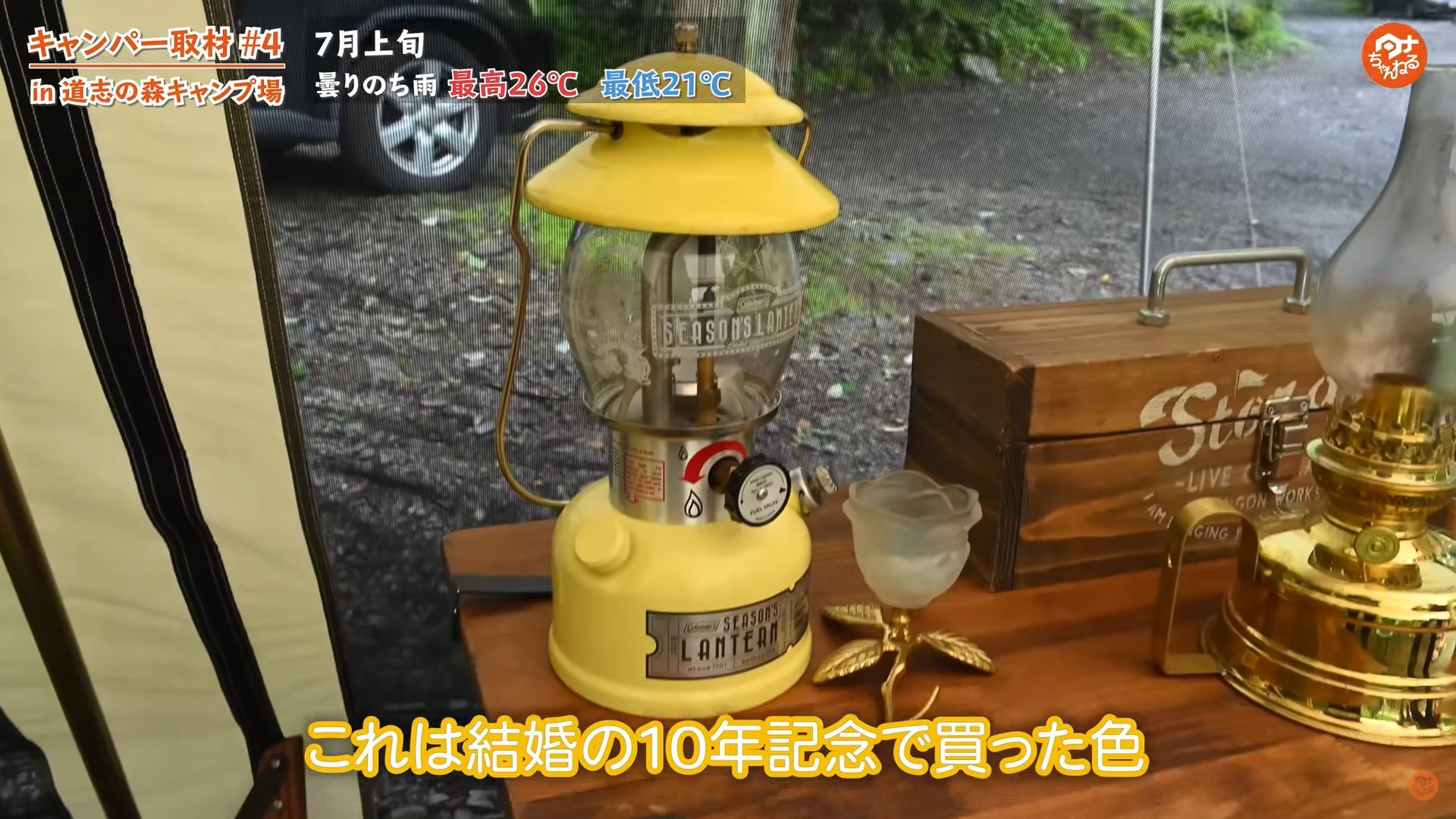 【コールマン(Coleman)】シーズンズランタン