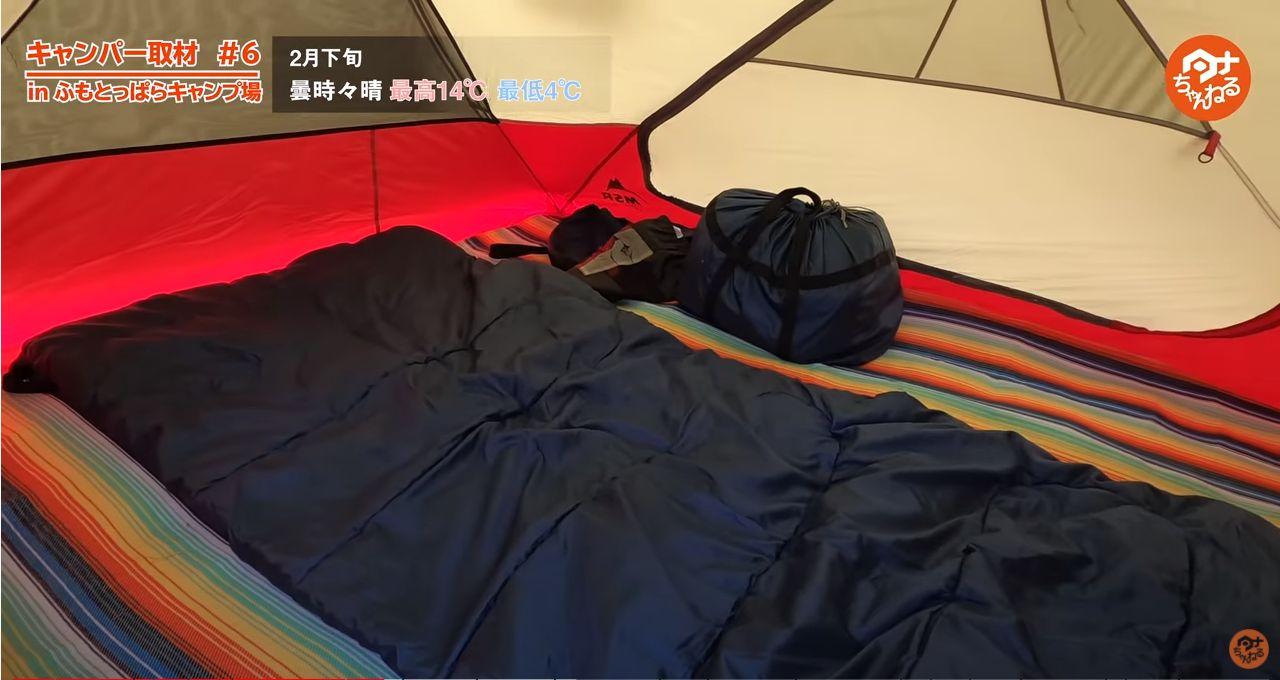 ISUKA 寝袋